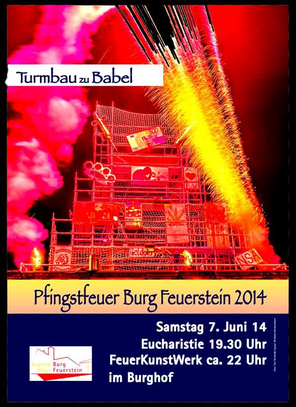 Pfingstfeuerwerk-2014.jpg